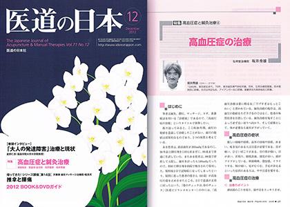 img_PDF